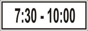 bien-phu-508a